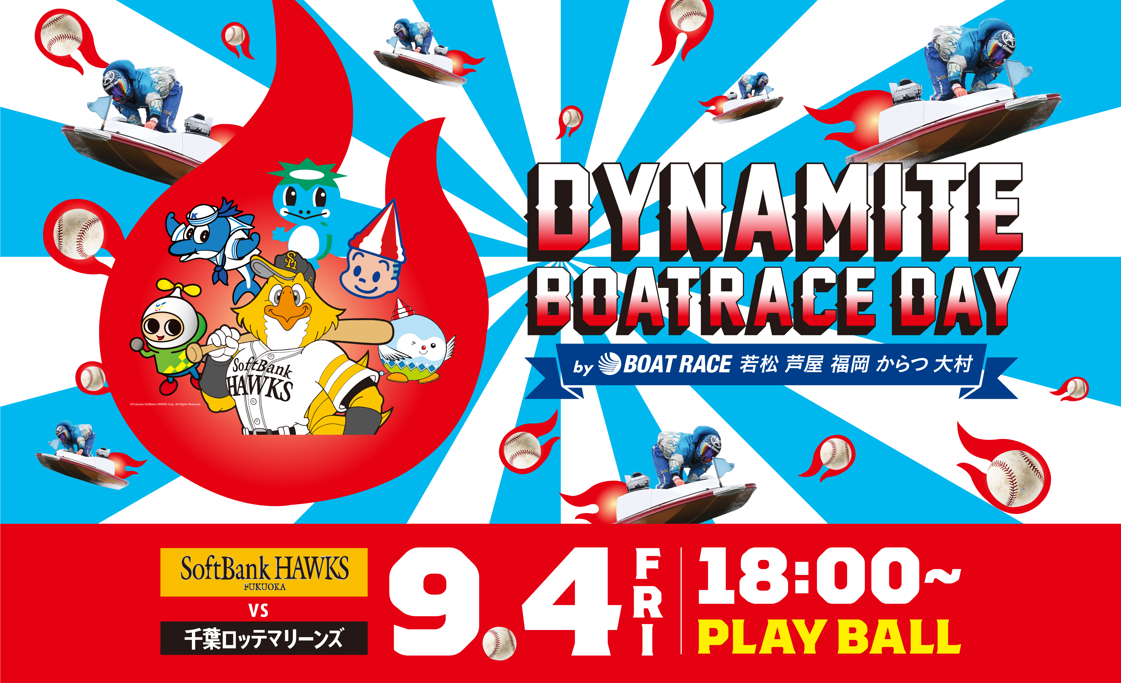 DYNAMITE BOAT RACE DAY