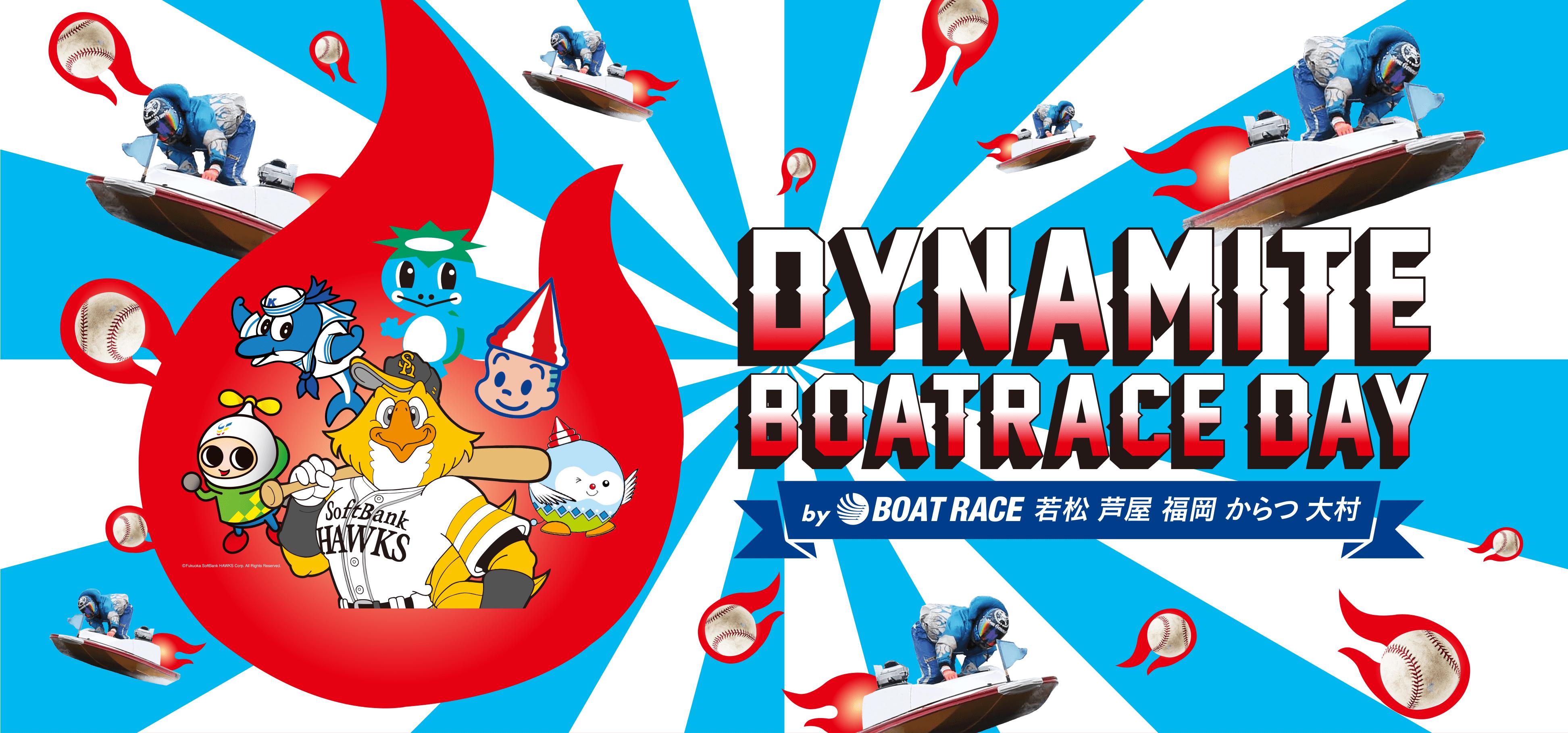 DYNAMITE BOAT RACE DAY